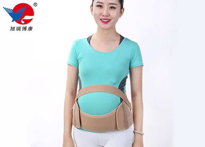 Maternity Support Belt Medical Pregnancy Support Maternity Pregnancy brace with CE FDA